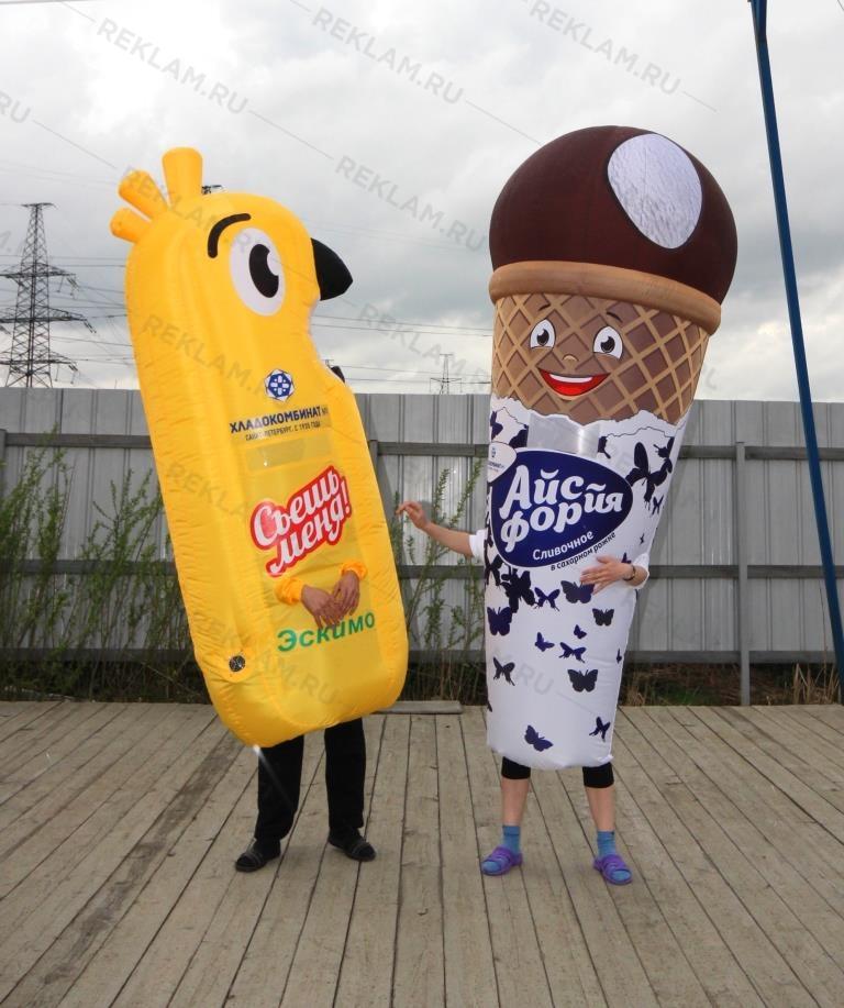 Надувная фигура рожок мороженого