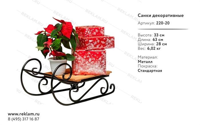 новогоднее оформление витрин декоративные сани