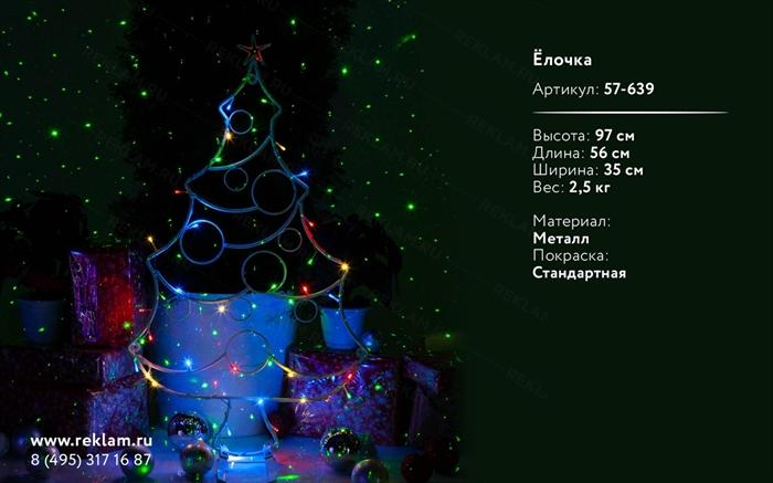 новогодняя световая фигура елка