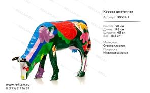 рекламная фигура из стеклопластика корова