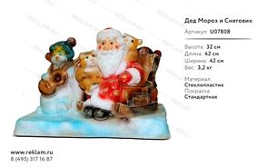 подставка под ёлку дед мороз и снеговик U07802