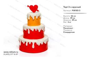 ростовая фигура торт из пенопласта