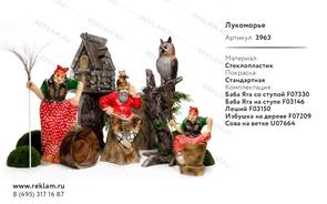 комплект рекламных фигур в сказочном стиле