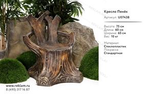 рекламная мебель в эко-стиле