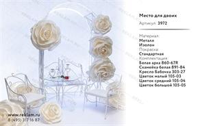 коллекция свадебной кованой мебели