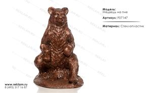 новогодняя фигура медведь на пне F07147