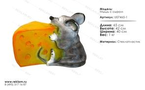 декор из полистоуна табурет мышь с сыром U07465-1
