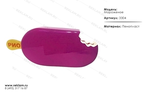 объемная рекламная фигура эскимо 3304