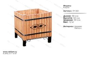 деревянная кадка для цветов 59-322