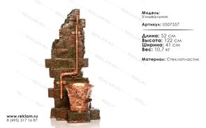 бронзовый умывальник с ведром US07557
