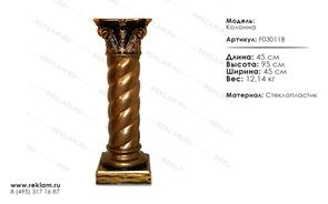 интерьерный декор из полистоуна колонна F03011 B