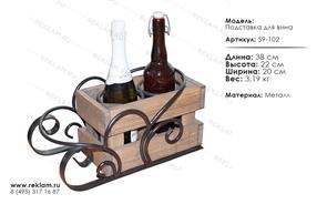 кованый декор для интерьера подставка для вина 59-102