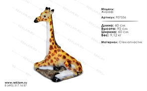 крышка для люка из стеклопластика жираф F07556