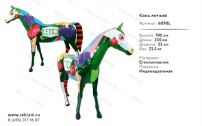 рекламная фигура лошадь летняя 6898L