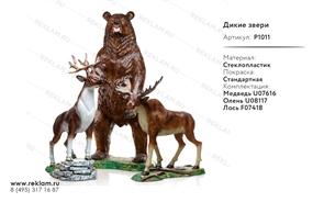 комплект фигур лесные звери
