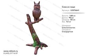 декоративная сова из чащи US076641