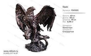 хардпостер рекламная фигура орёл FS01025