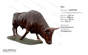 уличная ростовая фигура бык US077561