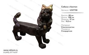бронзовая фигура собака с бантом US07708
