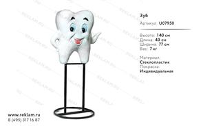 фигура зуб U07950