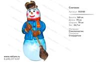 объемные фигуры снеговик  F03100
