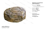 крышка люка под камень
