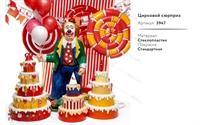 комплект рекламных фигур в стиле цирк