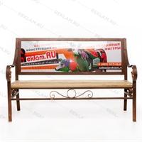 скамейка с рекламой в спинке