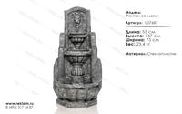 декоративный фонтан  U07687