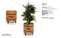 деревянная кадка для цветов 59-312