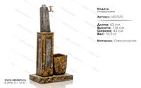 умывальник каменный US07570