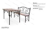 кованая классическая мебель 001
