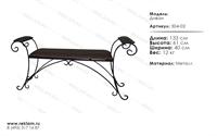 интерьерная кованая мебель банкетка 304-02