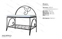интерьерная кованая мебель 302-31 банкетка