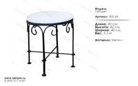 кованая мебель для ресторана табурет 302-34