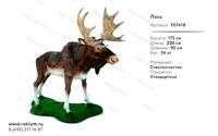 оформление зоопарка фигура для рекламы лось  F07418
