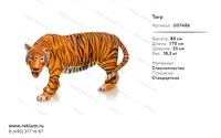 Ростовая фигура Тигр