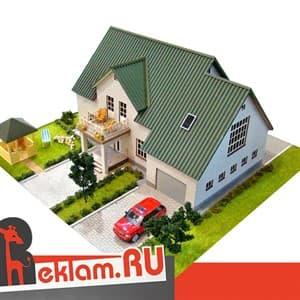 Изготовление макетов зданий