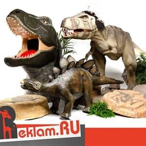 Фигуры динозавров в натуральную величину