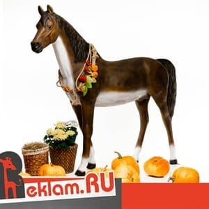 Садовые фигуры лошадей в натуральную величину