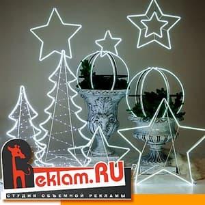 Новогодний декор Звезды