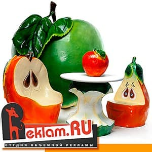 Искусственный фрукт