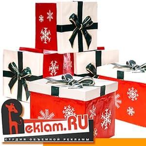 Оформление магазинов подарков