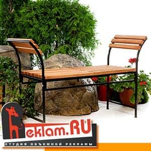 Мебель и декор для летнего кафе