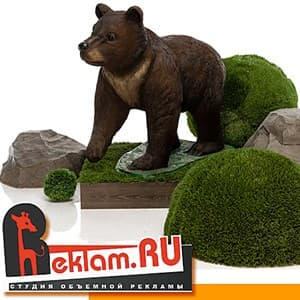 Фигуры Русский Лес