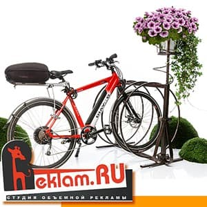 Велопарковки на 3 места