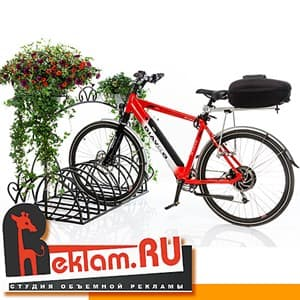 Велопарковки на 4 места