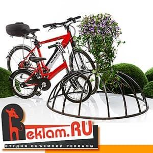 Велопарковки на 10 мест