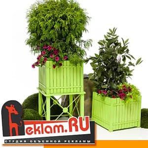 Ящики для вертикального озеленения
