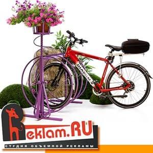 Уличные стойки для велосипедов